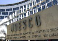 ¿Sabe Donald Trump para que diablos sirve la UNESCO?